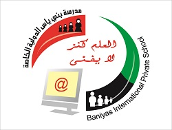 Baniyas International Private school