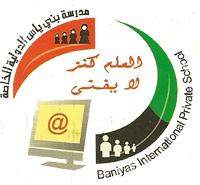 logo_32257