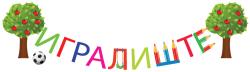 logo_30362